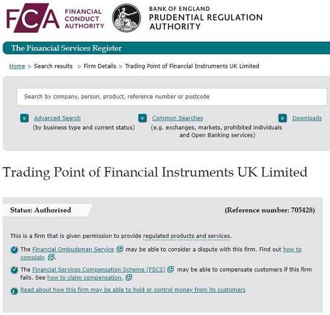 XMはFCA(金融行為監督機構)のライセンスを取得している