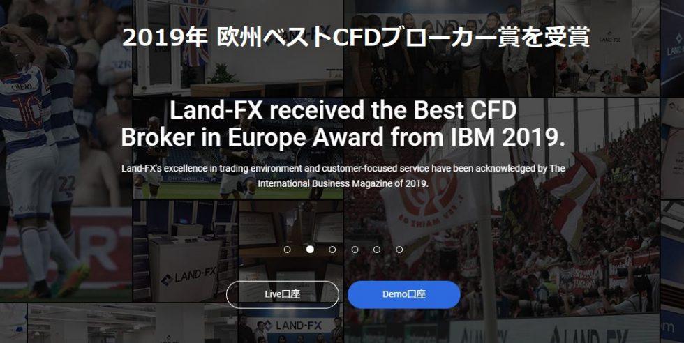 海外FX LAND-FX