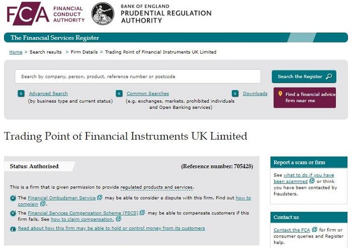 XMはFCA(英国の金融行為監督機構)のライセンスを保有し、預託されている資産は最大5万ポンド(約700万円)まで補償される