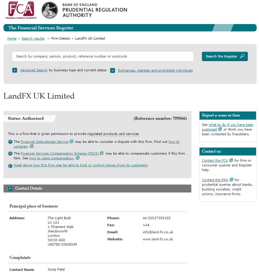 LAND-FX FCAライセンス