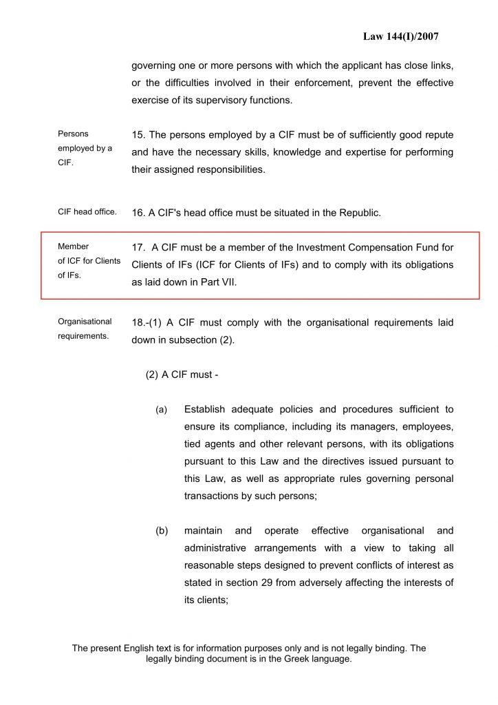 Law-144(I)-2007_043