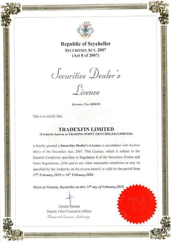 XM XMTradingのセーシェル金融庁からのライセンス