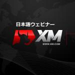 XM(エックスエム)の日本語ウェビナー 4月スケジュール