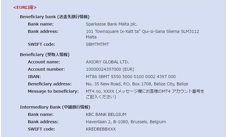 sparkasse_bank%e5%8f%a3%e5%ba%a72