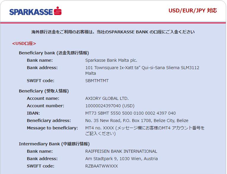 sparkasse_bank%e5%8f%a3%e5%ba%a7