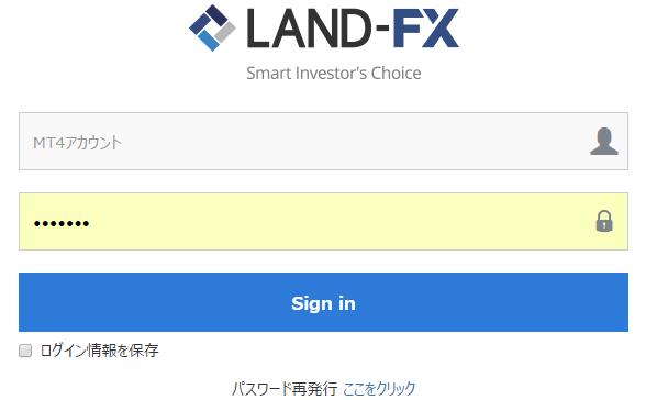 landfx%e3%83%ad%e3%82%b0%e3%82%a4%e3%83%b3