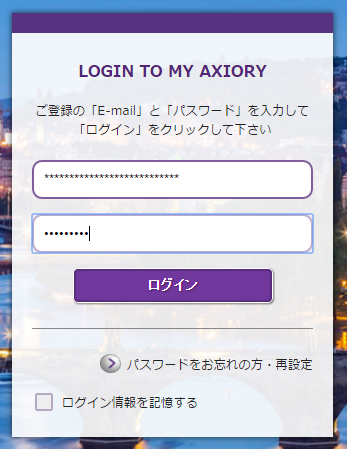 axiory_login