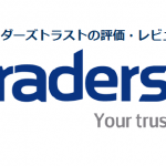 TradersTrust(トレーダーストラスト)の評価・評判・レビュー
