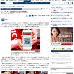 海外FX業者が、仮想通貨ビットコインでの入金・出金サービスを拡大中!