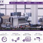 【海外FX】AXIORY(アキシオリー)が仮想通貨FXサービスを準備中!