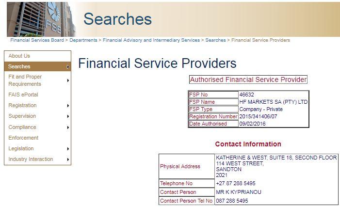 海外fx hotforex ライセンス 南アフリカ金融サービス委員会