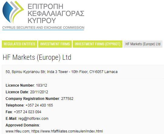 海外fx hotforex ライセンス キプロス証券取引委員会